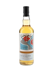 Balblair 19 Year Old Art of Whisky Mashing - Elixir Distillers 70cl / 55.9%