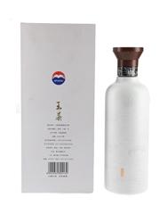 Moutai Wang Mao Baijiu Bottled 2019 50cl / 53%