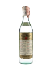 Bacardi Superior Bottled 1970s - 1980s 75cl / 40%