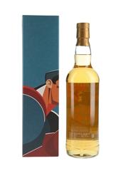 Orkney Super Bottle 2002 15 Year Old Bottled 2018 70cl / 56%