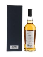 Sanmi Ittai Pure Malt Single Cask 9585 The 1st Edition - Toashuzo Co. Ltd. 70cl / 57.6%