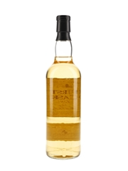 Caol Ila 1981 21 Year Old First Cask 70cl / 46%