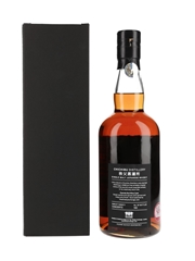 Chichibu 2012 Red Wine Cask 5743 Bottled 2020 - The Whisky Exchange 70cl / 62.9%
