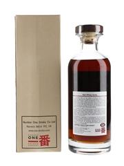Karuizawa 1999 13 Year Old Noh Cask 869 Bottled 2013 - K & L Wine Merchants 75cl / 57.7%