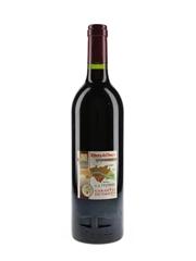 Vega-Sicilia Valbuena 5° 2000 Ribera Del Duero 75cl / 13.5%