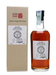 Karuizawa 1972 Cask No. 7038 Bottled 2011 70cl / 63.3%