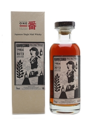 Karuizawa 1984 Cask #7975 Bottled 2012 - La Maison Du Whisky 70cl / 59.3%