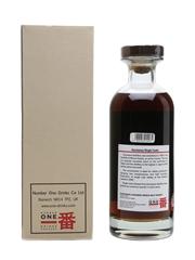 Karuizawa 31 Year Old Cask #3555 Geisha - Sherry Cask 70cl / 60.6%