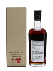 Karuizawa 1984 Cask #3662 29 Years Old 70cl / 61%