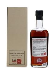 Karuizawa 1984 Cask #3663 Sherry Cask 70cl / 56.8%