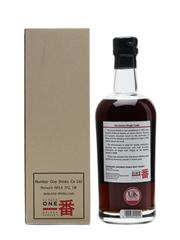 Karuizawa 1981 Cask #6056 Sherry Cask 70cl / 60.3%