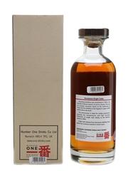 Karuizawa 30 Year Old Cask #8606 Geisha - Bourbon Cask 70cl / 55.8%