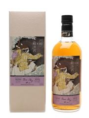 Karuizawa & Kawazaki Time Slip Bottled 2015 - Ghost Series 70cl / 43%