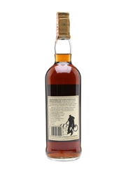 Macallan 1968 18 Year Old - Giovinetti 75cl / 43%