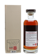Karuizawa 1984 Cask #4021 Bottled 2012 - Speciality Drinks 70cl / 64.5%