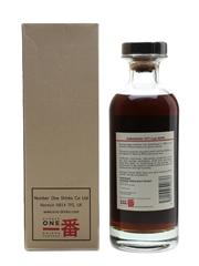 Karuizawa 1977 Cask #6994 31 Year Old - The Nectar 70cl / 62.7%