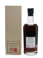 Karuizawa 1983 Bottled 2014 70cl / 59.1%