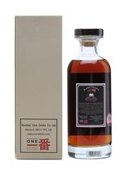 Karuizawa Sherry Cask #5347 30 Years Old 70cl / 58.2%
