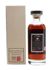 Karuizawa 29 Year Old Cask #8897 Geisha - Bourbon Cask 70cl / 53.9%
