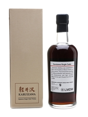 Karuizawa 1984 Cask #8838 30 Year Old - Artifices Series LMdW 70cl / 61.6%