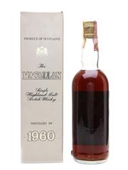 Macallan 1960 Campbell, Hope & King Bottled 1970s - Rinaldi 75cl / 46%