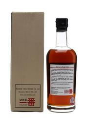 Karuizawa 1981 Cask #6256 Bottled 2011 70cl / 57.5%
