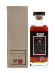 Karuizawa 30 Year Old Cask #5347 Geisha - Sherry Cask 70cl / 58.2%