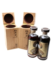 Karuizawa Golden Geisha - Elixir Distillers 31 Year Old & 33 Year Old 2 x 70cl