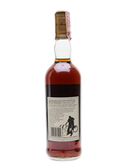 Macallan 1971 18 Year Old - Giovinetti 75cl / 43%