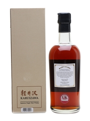 Karuizawa 1980 Gold Samurai The Whisky Show 2015 70cl / 61.6%