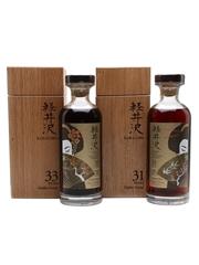 Karuizawa Golden Geisha - Elixir Distillers