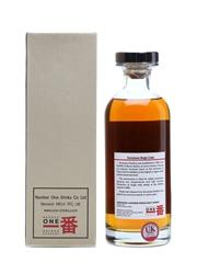 Karuizawa 1982 Cask #8497 Bourbon cask 70cl / 46%