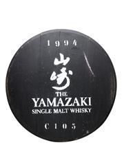 Yamazaki 1994 Cask End