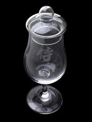 Karuizawa Nosing Glass