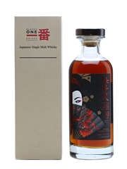 Karuizawa Sherry Cask #5347 30 Years Old 70cl / 58.2%