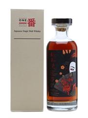 Karuizawa Bourbon Cask #8897 29 Years Old 70cl / 53.9%