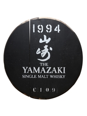 Yamazaki 1994 Cask End Number C109