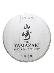 Yamazaki 1992 Cask End Number B870