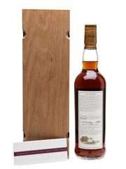 Macallan 1971 Fine & Rare 30 Year Old - Cask No. 7556 70cl / 55.9%
