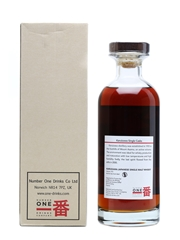 Karuizawa 1980 'Pourquoi Faut Il' 33 Years Old Cask #4556 70cl / 60.3%