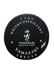 Yamazaki 1989 Cask End