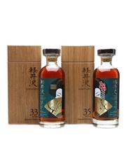 Karuizawa Emerald Geisha - Elixir Distillers 33 Year Old & 35 Year Old 2 x 70cl