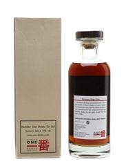Karuizawa 1981 Cask #78 Bottled 2013 - La Maison Du Whisky 70cl / 60.5%