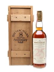 Macallan 1964 Anniversary Malt