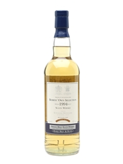 Bowmore 1994 Single Cask