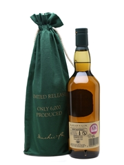 Lagavulin 18 Year Old Feis Ile 2018 70cl / 53.9%