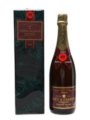 Moet & Chandon 1988 Brut Imperial Rose