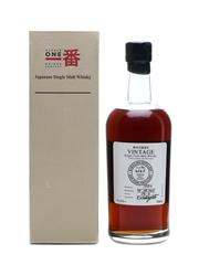 Karuizawa 1980 Cask #6568