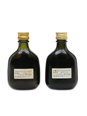 Nikka G&G Whisky Bottled 1980s - Train Label 2 x 5cl / 43%
