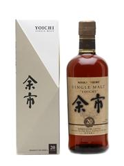 Yoichi 20 Years Old